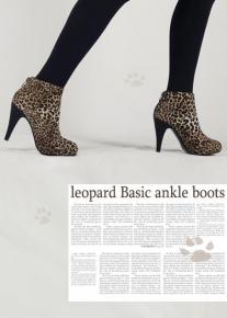 Изящные леопардовые ботильоны