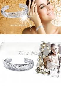 Изящный серебристый браслет, подарок при покупке от 4000 рублей