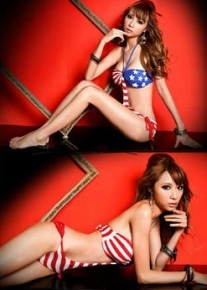 Вязанный купальник с петелькой в американском стиле