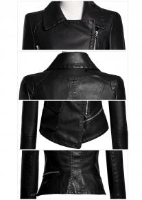 Эффектная приталенная куртка с объемным карманом