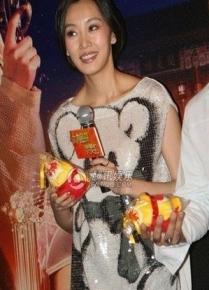 Платье с мишкой